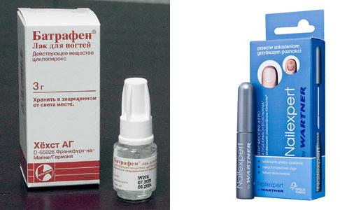 Препараты лечение грибка ногтя ламизил