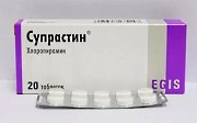 экзема лечение таблетками